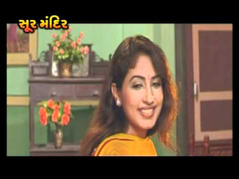 MAIYAR MA MANDU NATHI LAGTU GUJARATI 2 MOVIE PART 8