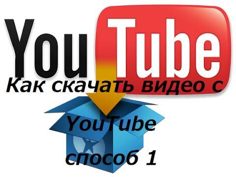 Программа скачивания видео с сайтов