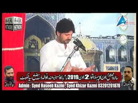 Zakir Ghulam Asgahr Baloch | 02 June 2019 | Imam Bargah Hussainia Mandranwala Sialkot