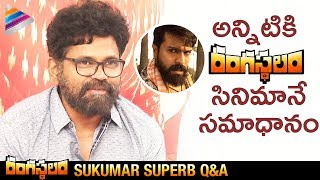 Sukumar Superb QandA about Rangasthalam Movie | Pre Release Press Meet | Ram Charan | Samantha | DSP