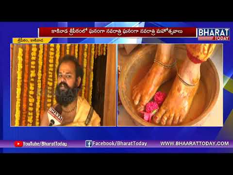 Kakinada Sri Peetham Navratri Celebrations 2018 Latest News | Bharat Today