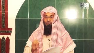 জুম'আর খুতবা রাসূল (সা)-এর মেরাজ  - Dr. Saifullah
