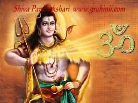 Shiva PanchakshariNagendra Haraya