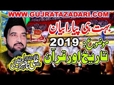 Allama Ali Nasir Talhara | 19 Safar 2019 | Jassoki Gujrat || Raza Production