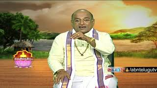 Garikapati Narasimha Rao About Swami Vivekananda | Nava Jeevana Vedam