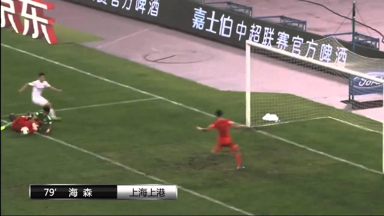 Guizhou Renhe 1-1 Shanghai Dongya