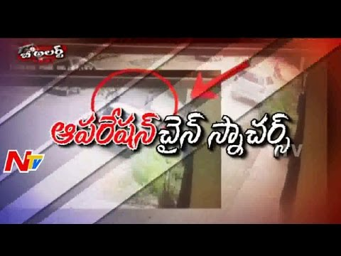 Police Special Drives Over Chain Snatchers in Hyderabad | Be Alert