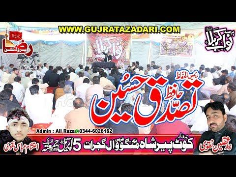 Allama Hafiz Tassaduq Hussain | 5 April 2019 | Koot Peer Shah Gujrat (  www.Gujratazadari.com )