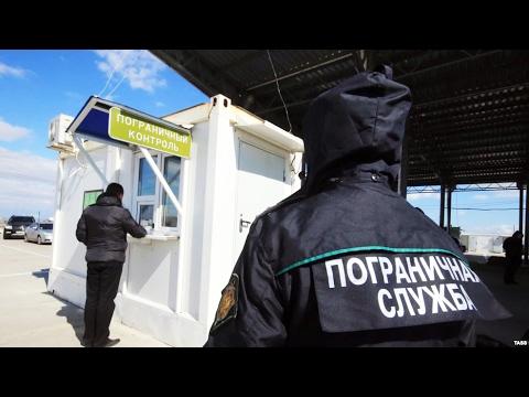 Россия вводит режим погранзоны с Беларусью. НОВОСТИ на 16:00 мск 02.02.17