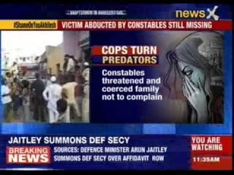 Two police constables rape a 14 year old minor in Sambhal
