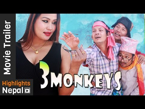 3 Monkeys | New Nepali Movie Trailer 2016 Feat. Resham Firiri, Saroj KC, Dilip Tamang