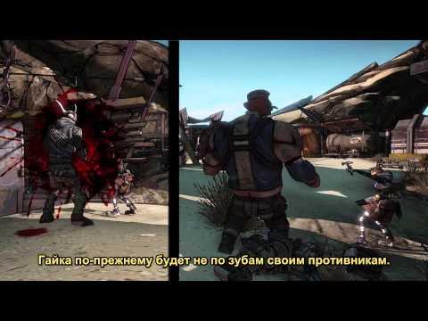 Borderlands 2 — Mechromancer Trailer (русские субтитры)