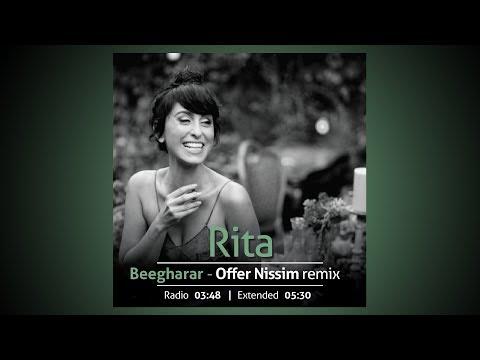 ריטה - בי גאראר - עופר ניסים רמיקס - Rita - Beegharar - Ofer Nissim RMX