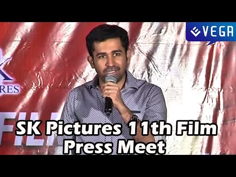 Sk Pictures 11th Film Press Meet : Latest Telugu Movie 2014 video