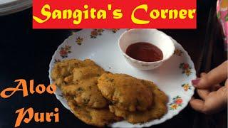Aloo Puri || Potato Dish || Sangita's Corner || Batata Puri #food #aloopuri