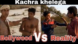 Amit bhadana  BOLLYWOOD VS REALITY  Amit bhadana comedy video   RUND2HALL   bb ki vines  CMT COMEDY