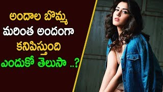 Raashi Khanna Glamourous Pose | Latest Telugu Movie News