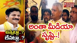 No Chance of Revanth Reddy Joining Congress | Ravula Chandrasekhar Reddy Face to Face