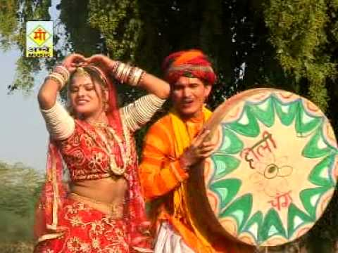 Rajasthani Fagan Songs 2014 - Fagan Mahino Futaro - Rajasthani New Holi Songs | Non Stop video