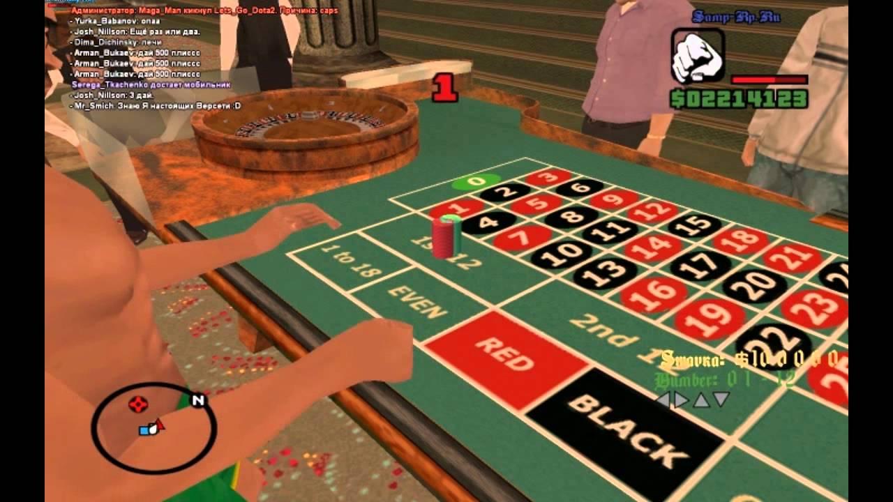 Система игры в казино samp-rp
