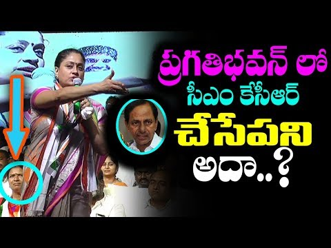 Vijayashanthi Speech | Vijayashanthi SENSATIONAL Comments on KCR Over His Corruption | Indiontvnews