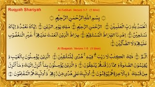 Ruqyah - Islamic cure for black magic, evil eye, jinn possession
