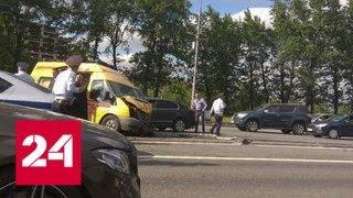 На Кутузовском проспекте столкнулись шесть машин и скорая - Россия 24