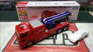 (6月新 June new)Tomica unboxing no.132 Yokohama City Fire Bureau Super Ranger Mobility Towing Truck
