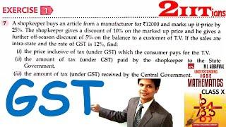 GST  Exercise 1 Q7  Class X ICSE | IIT JEE