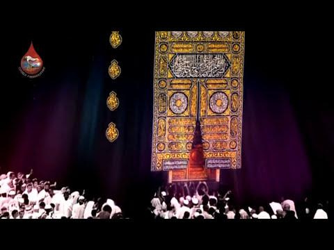 AYAZ HUSSAIN NOHE 2016 MEETUT U.P. INDIA AZADARI