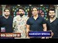 Salam Zindagi With Faysal Qureshi - Shoaib Akhtar - 6th June 2018