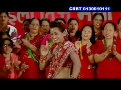 शिरैमा शिरफूल..! (पोइ छैन..!, Part-1)  Nepali Teej Song 2009 video