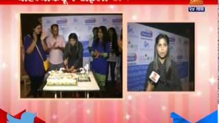 Saie Tamankar : Birthday Celebration