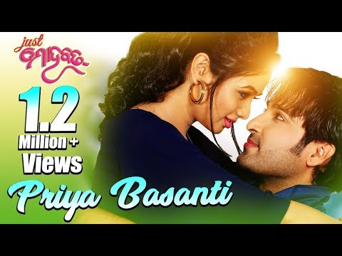 Priya Basanti Video Song HD | Just Mohabbat | Odia Movie 2017 | Akash & Archita