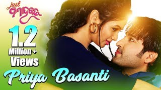 Priya Basanti Video Song HD || Just Mohabbat || Odia Movie 2017 || Akash, Archita