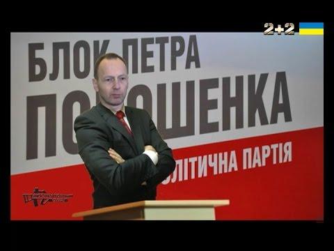 """Чернігів і його місцева політична """"еліта"""""""