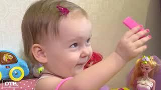 Маша Бенюк, полтора года, спинальная мышечная атрофия