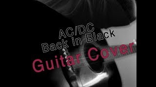 AC/DC - Back In Black - Guitar Cover