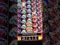 Casino 66 Albuquerque NM