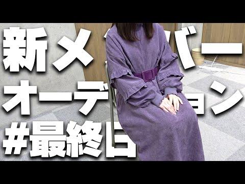 ボンボンtvどみちゃん本名