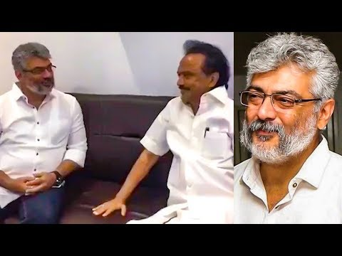 Thala Ajith kumar Spotted at Kauvery Hospital | Kalaingar Karunanidhi