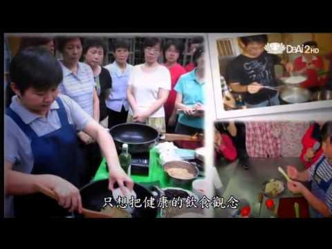 蔬果生活誌-20140315 低碳蔬食 料理成果展