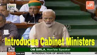 PM Narendra Modi Introduces Cabinet Ministers in Lok Sabha 2019 | Om Birla | Parliament