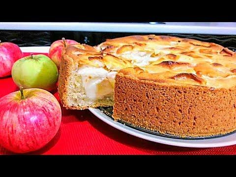 Самый Вкусный Яблочный Пирог - Торт Простой Пошаговый Рецепт Вкуснейшего Яблочного Пирога
