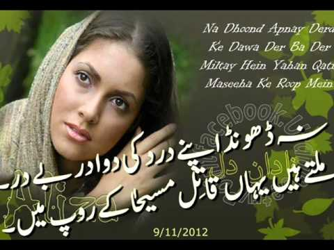 Naseebo Lal Sad Song Kithe La Liya E Dil Ja Ke video