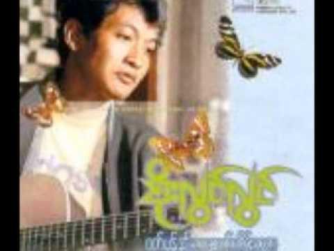 Myanmar Music Channel: Soe Lwin Lwin - Kaung Ma Lay video