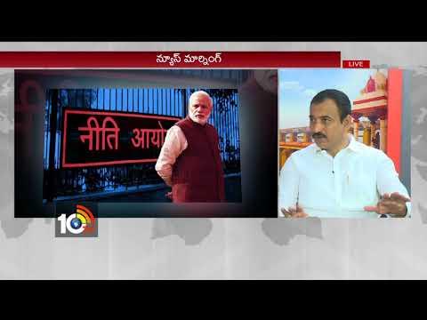News Morning   10TV