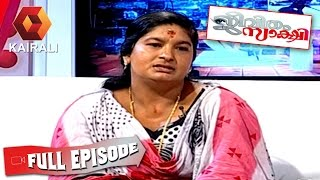 Jeevitham Sakshi 24 10 2014 Full Episode