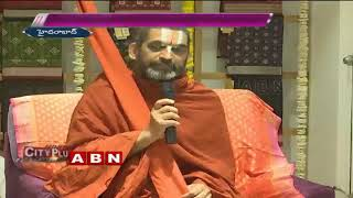 Chinna Jeeyar swamy about Handlooms boutique in Jubilee hills