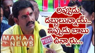 Parchur People Praises Their MLA Yeluri Sambasivarao | Gamanam Gamyam #3